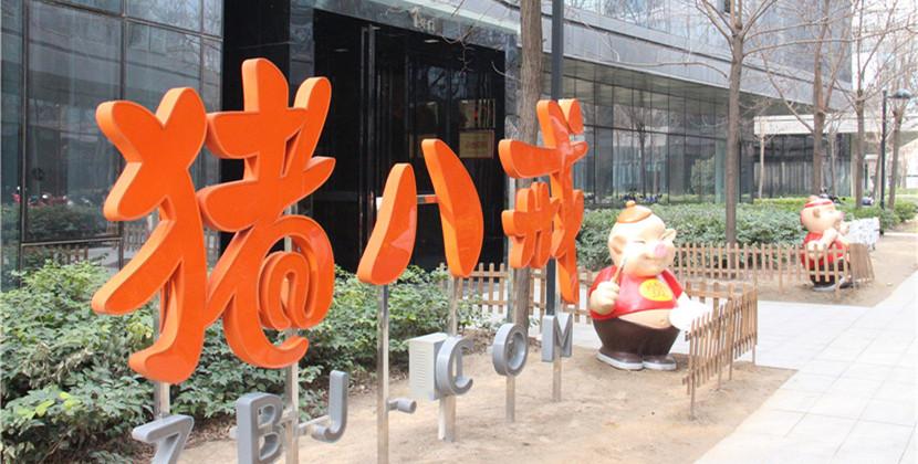 郑州社区工位出租
