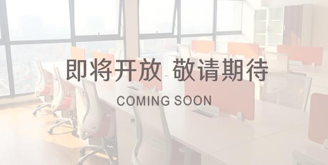 北京华腾世纪总部公园社区办公室短租,企业工位出租