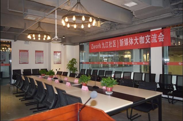 九江社区办公室工位