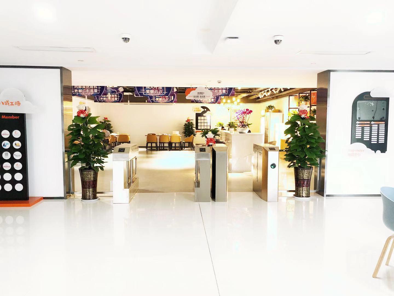 杭州北部软件园社区工位出租