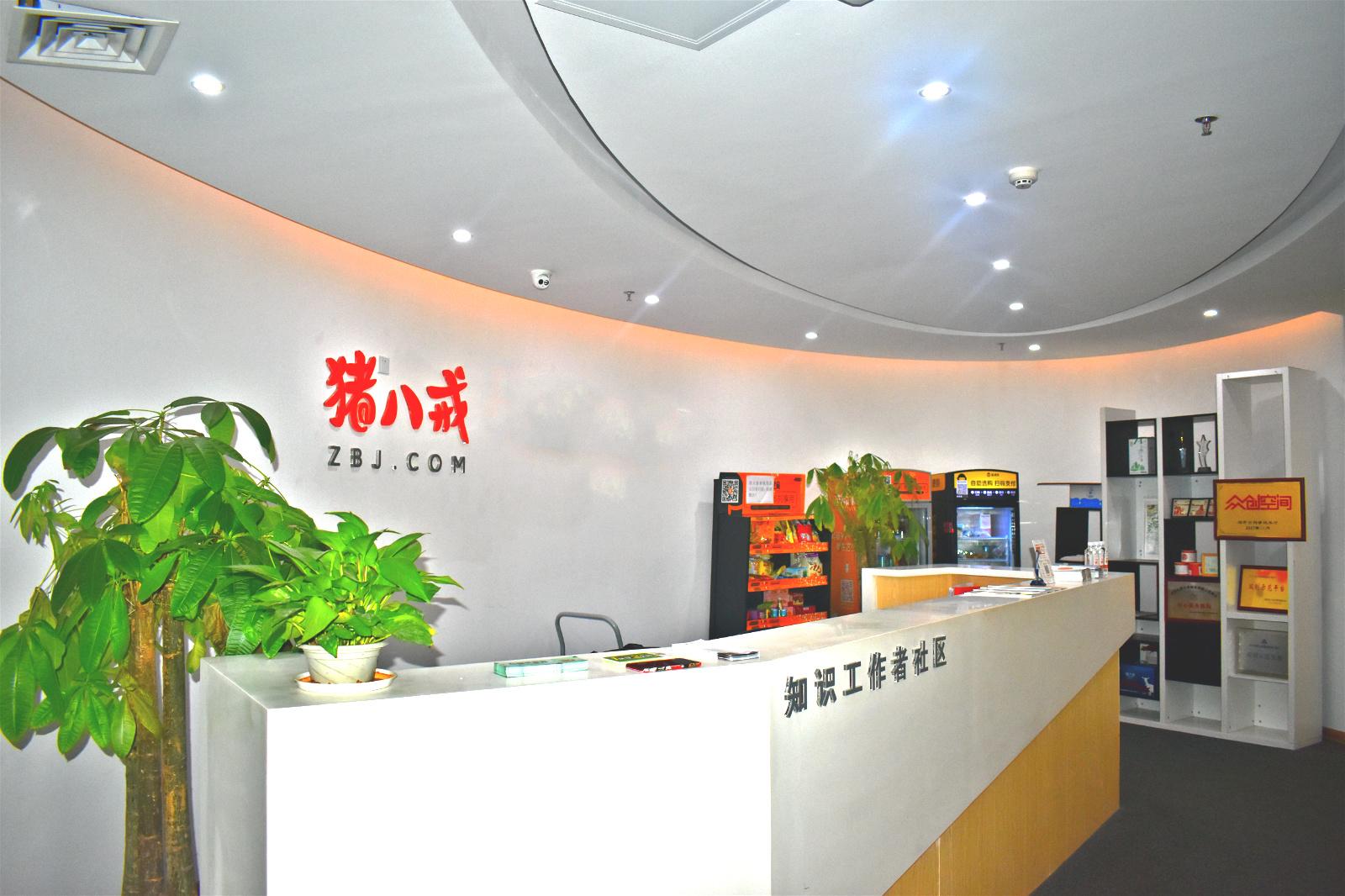 长沙社区办公室工位