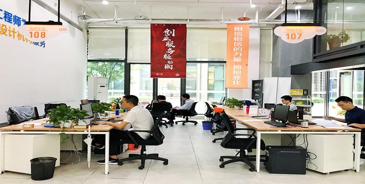 重庆3号楼社区办公室工位