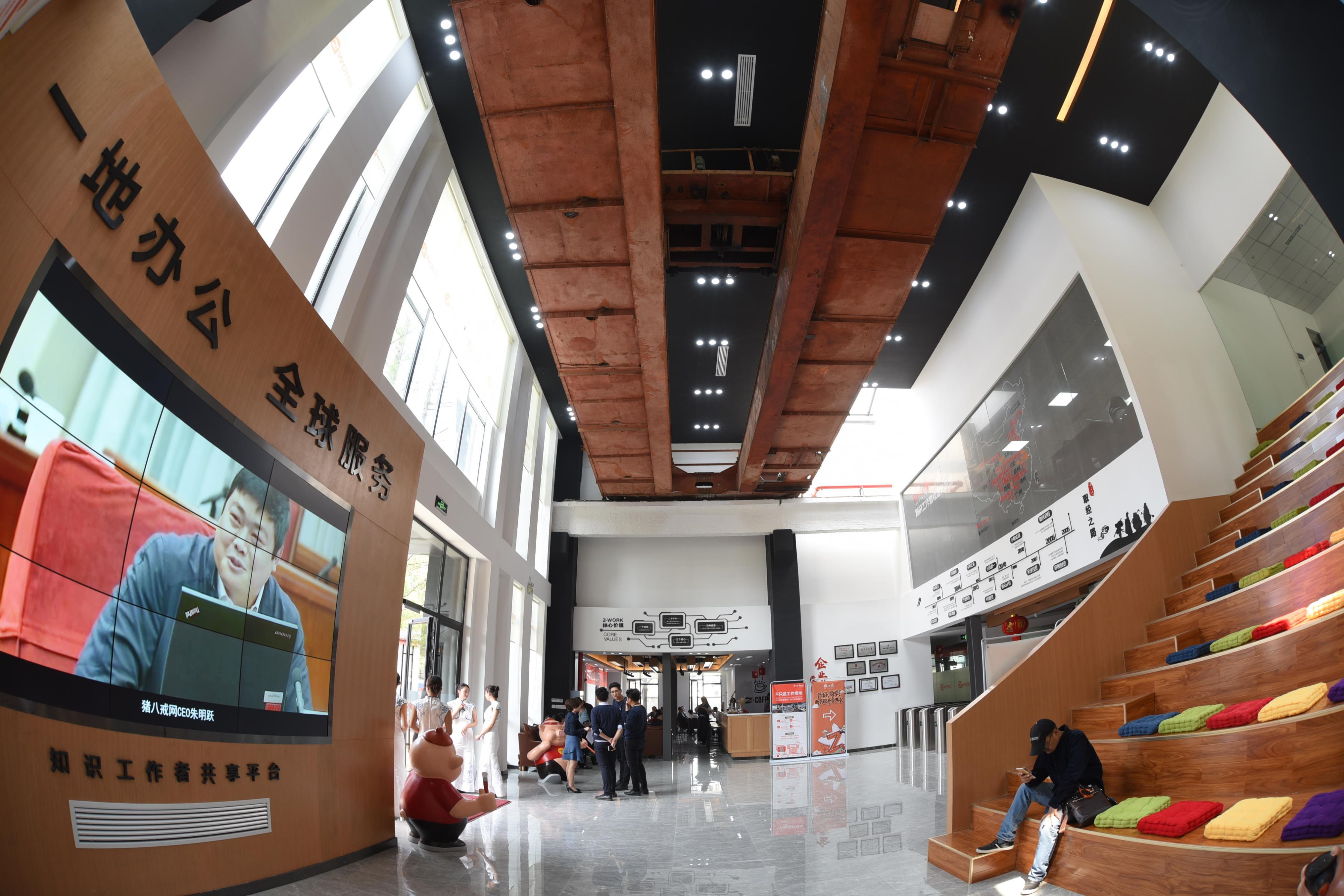 武汉社区办公场地租赁