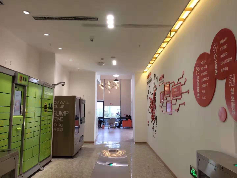 郑州二期社区办公场地租赁
