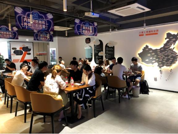 杭州北部软件园社区办公场地租赁