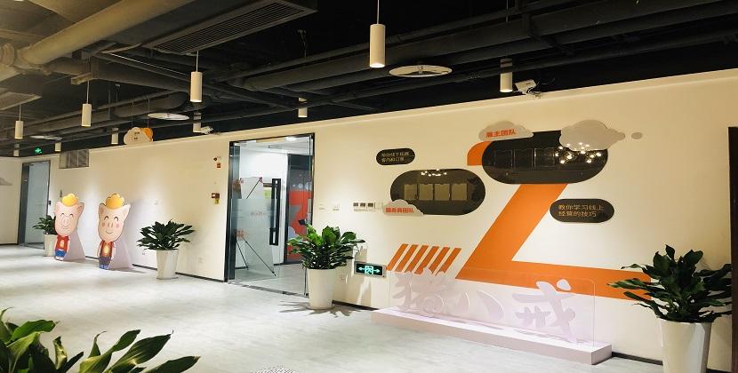 重庆北碚社区办公室工位