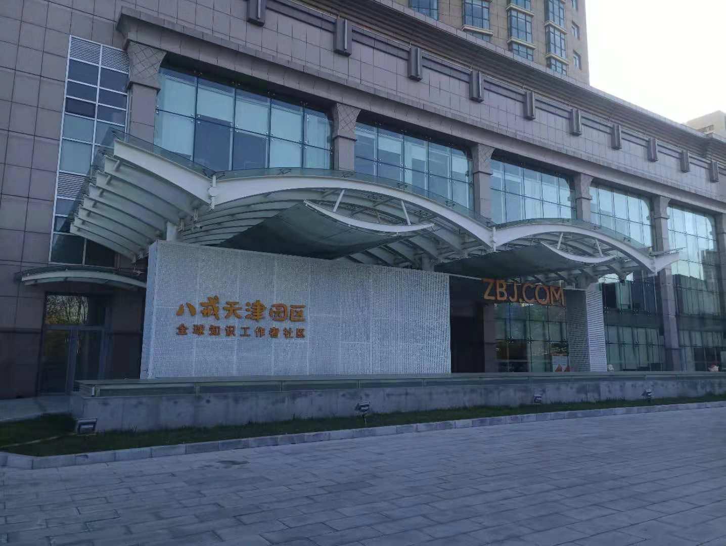 天津社区办公室工位