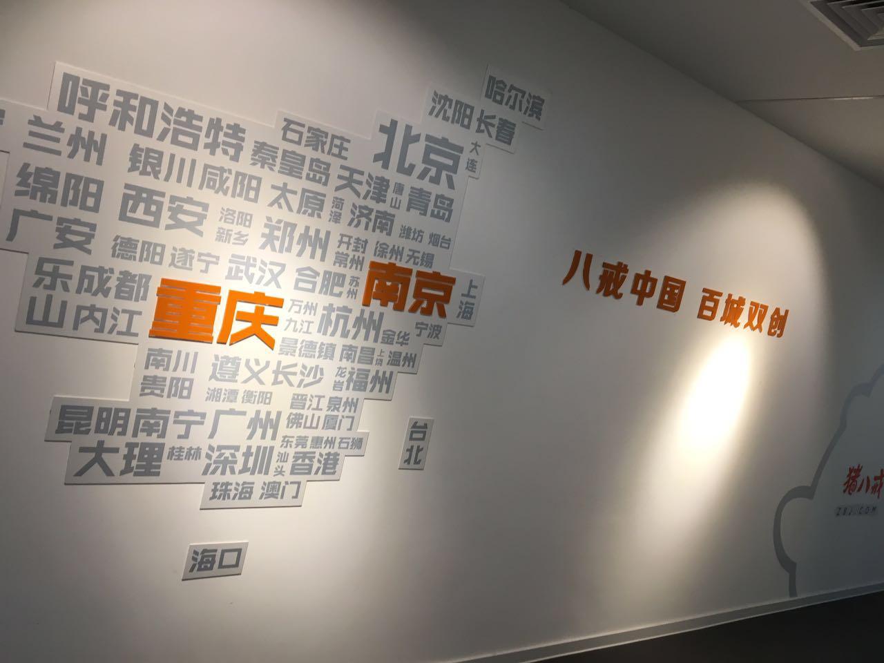 南京社区办公场地租赁