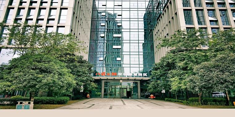 重庆8号楼社区工位出租