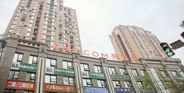 绵阳社区办公室短租,企业工位出租