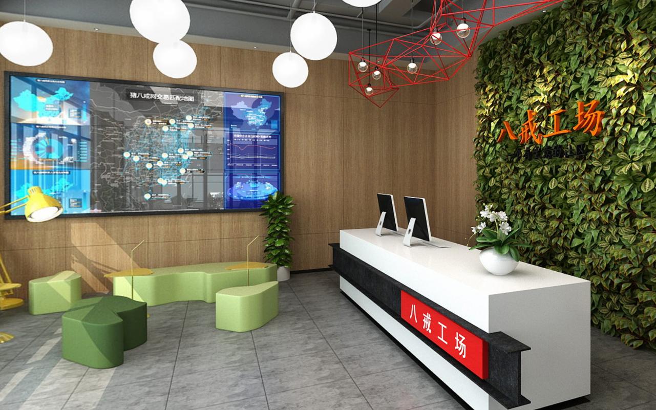 清远社区办公场地租赁