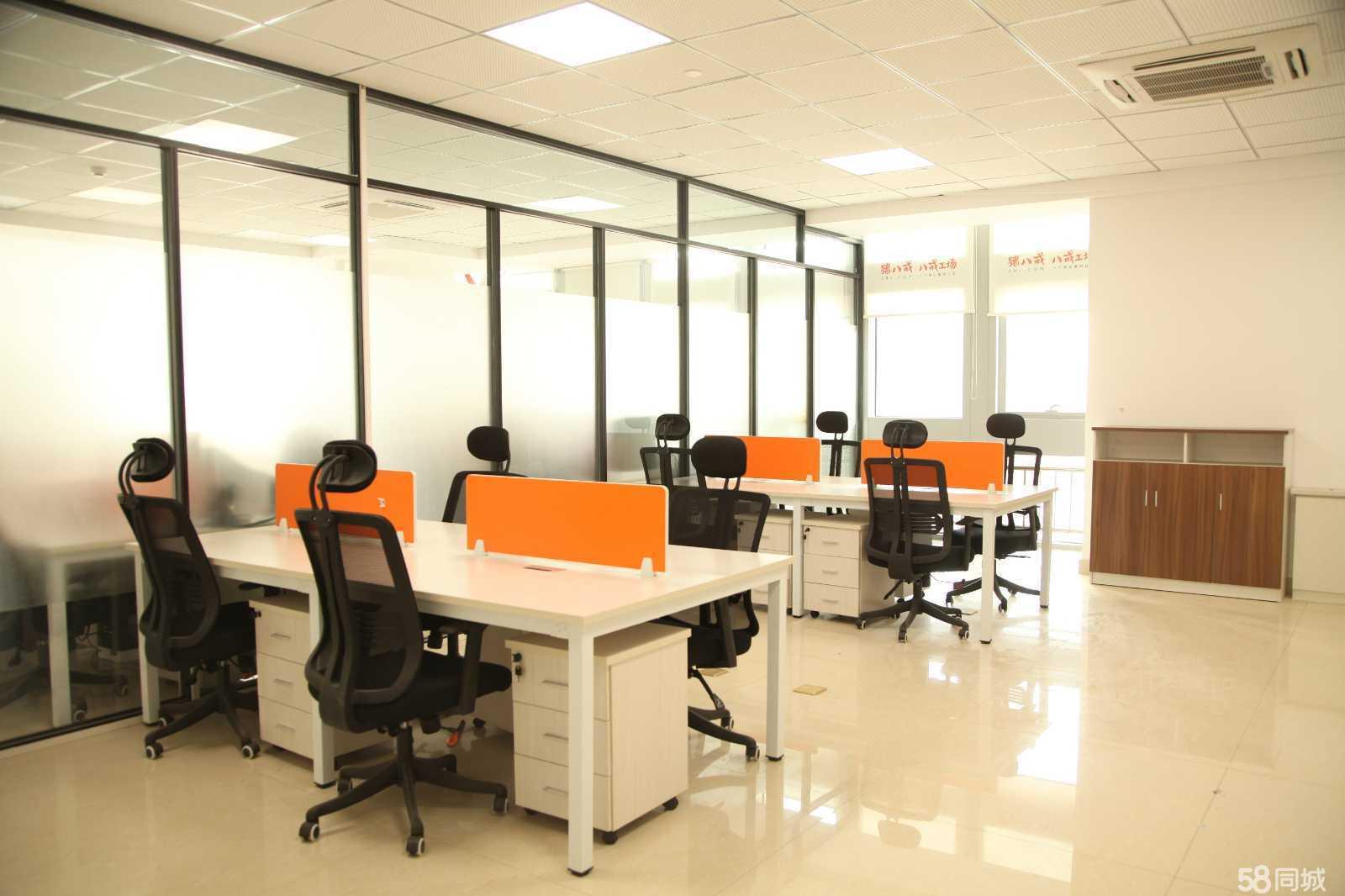 银川社区办公室工位